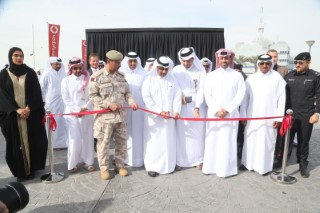 KAHRAMAA Inaugurates the 4th Edition of the Tarsheed Carnival