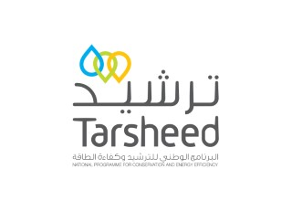 7th Editions of Tarsheed's Annual Contests