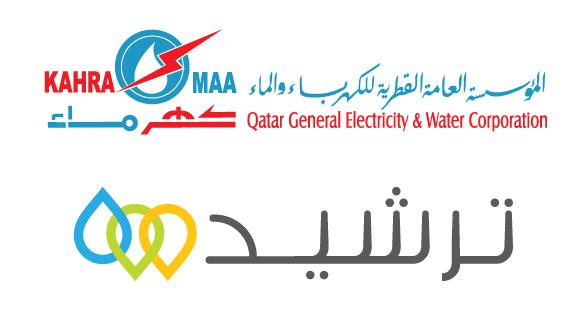 Qatar General Electricity & water Corporation - المؤسسة العامة القطرية  للكهرباء والماء